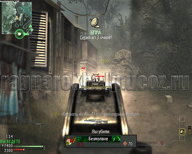 Call of duty: black ops ii vengeance on ps3 official playstation