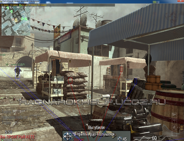 Cod4 wallhack 1 7 undetected download