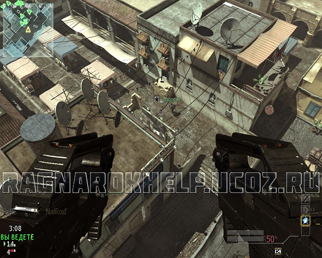 Call of duty MW3 Godmode бессмертие