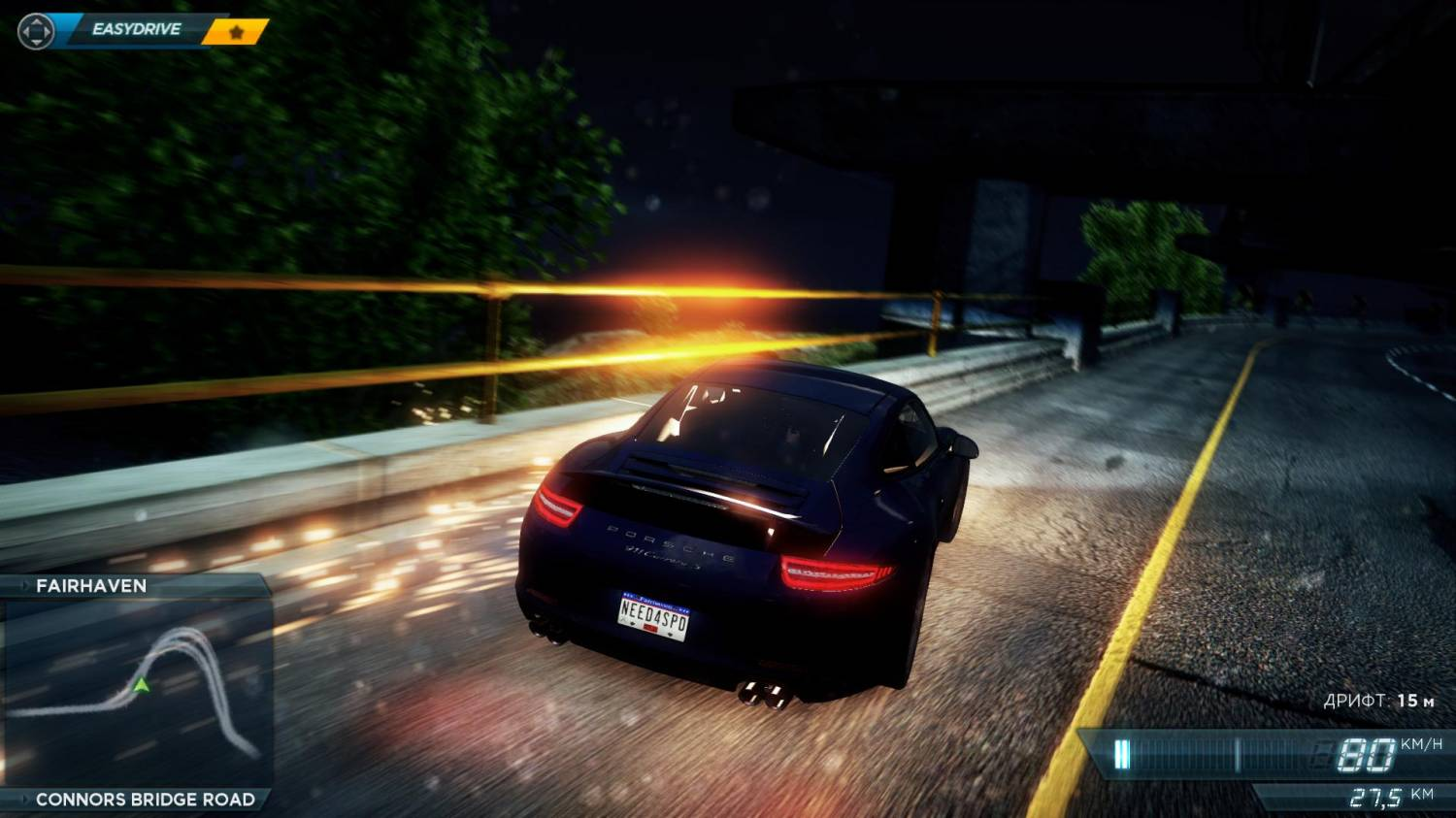 Need for speed most wanted 2012 трейнер - читы для NFS MW 2012